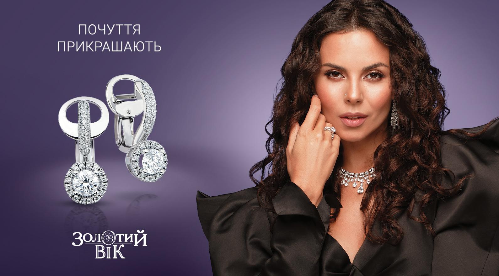 Золотий Вік, №6 - kiev.karavan.com.ua