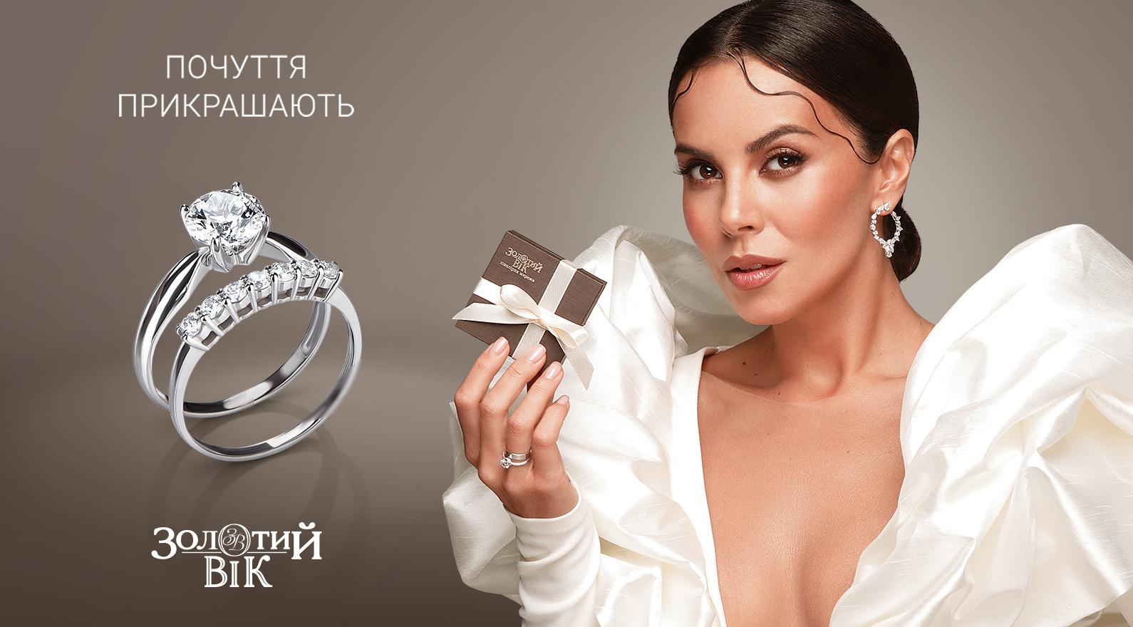 Золотий Вік, №5 - kiev.karavan.com.ua