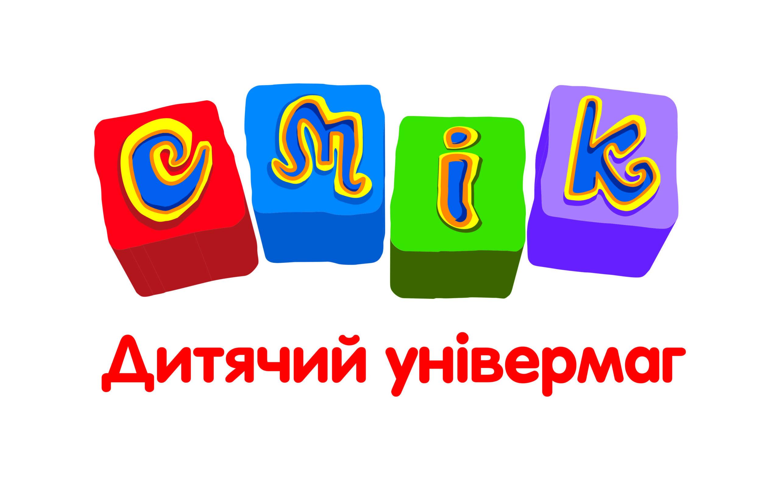СМІК - kiev.karavan.com.ua