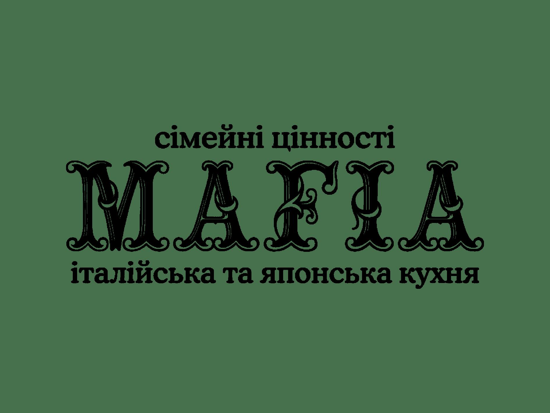 Мафия  - kiev.karavan.com.ua