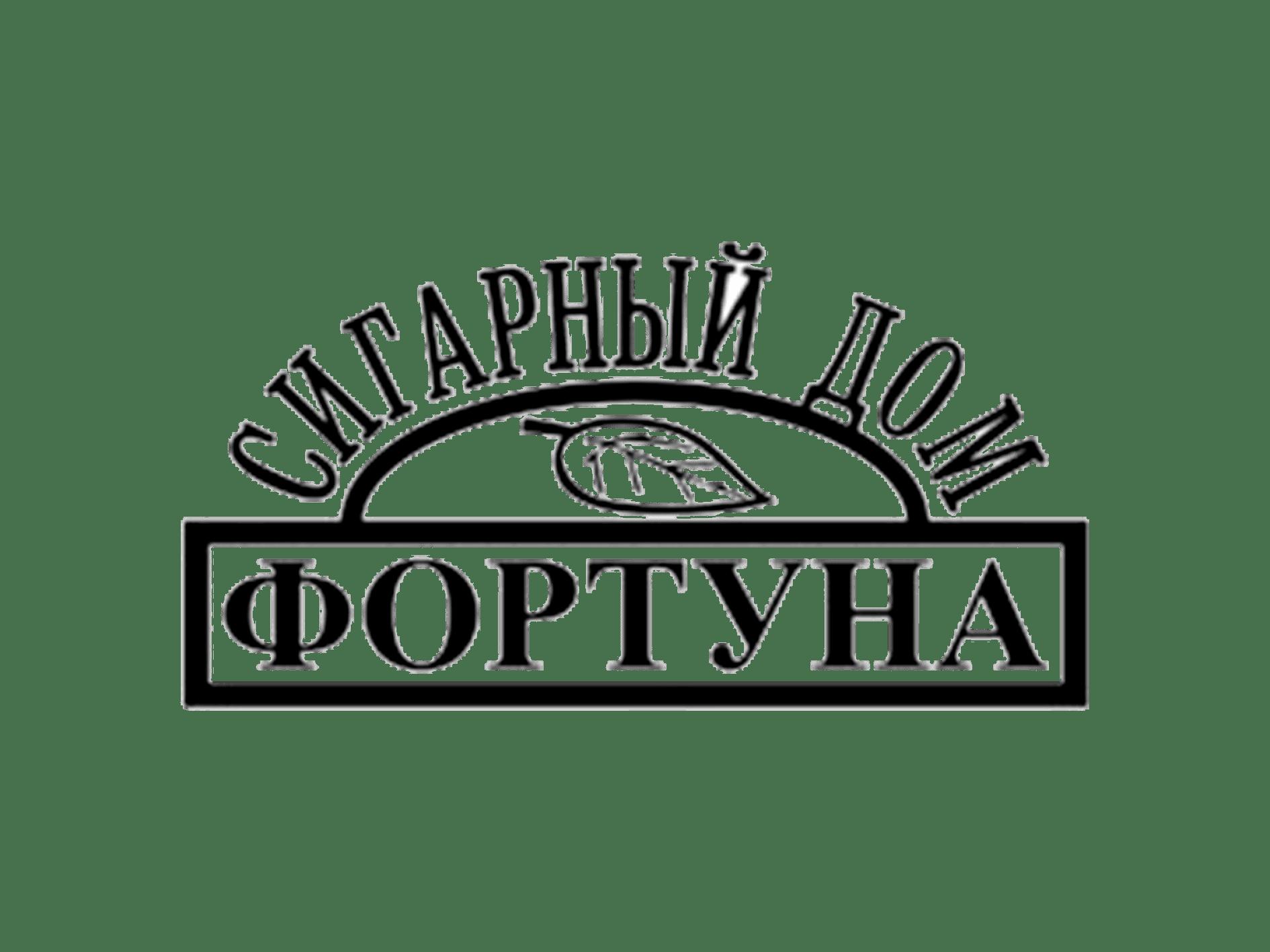 Сигарный дом «Фортуна» - kiev.karavan.com.ua