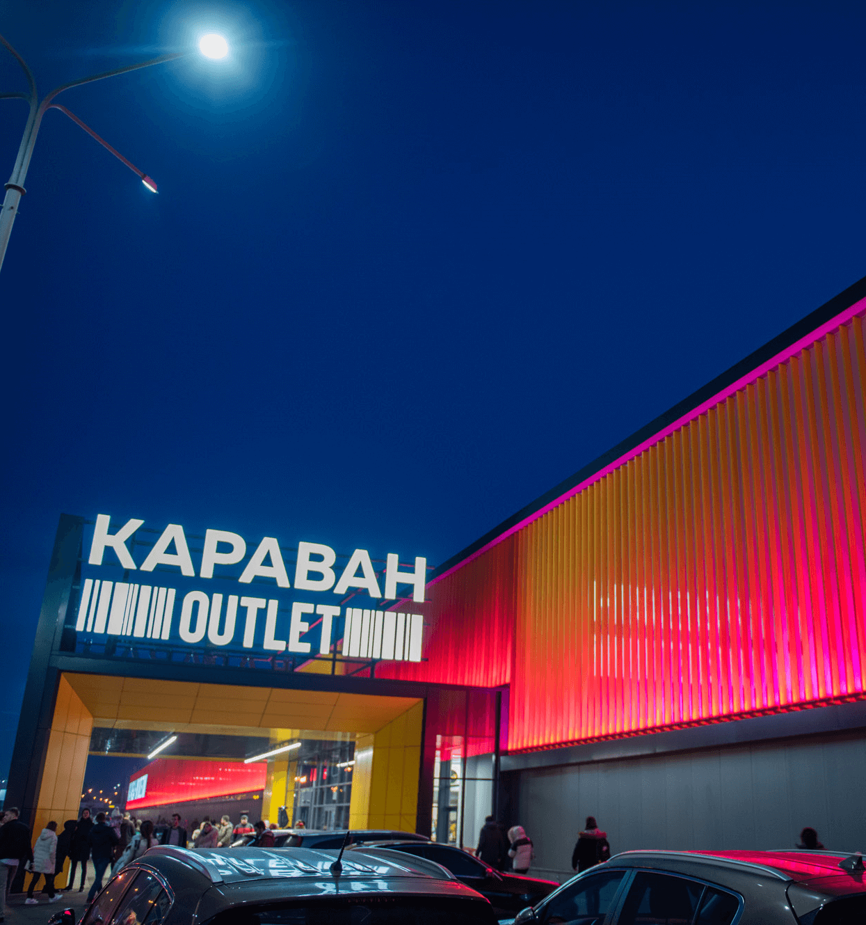 ТРЦ «Караван Outlet» став найкращим проєктом з реконструкції 2019 року за версією - kiev.karavan.com.ua
