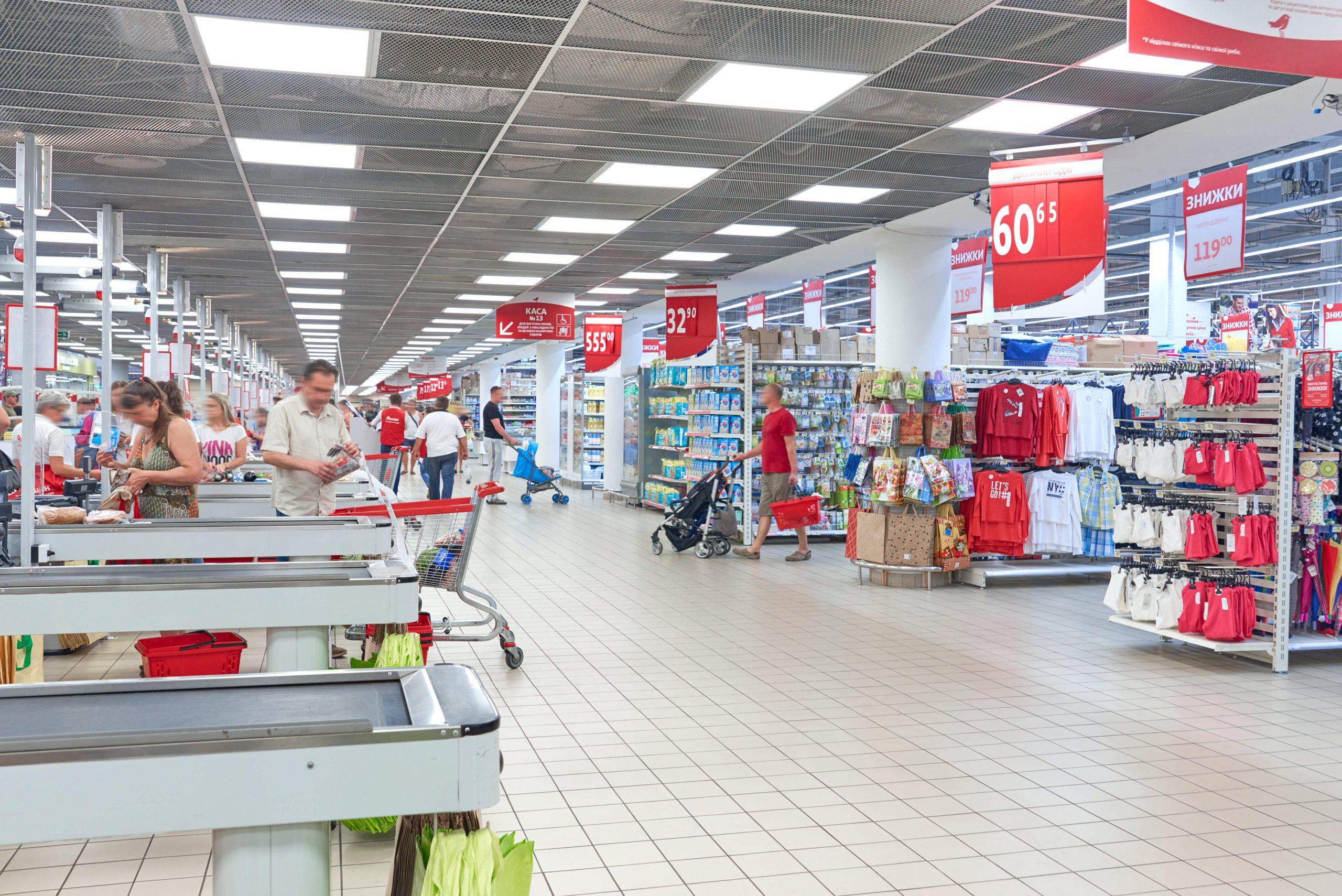 Гіпермаркет Ашан, №9 - kiev.karavan.com.ua