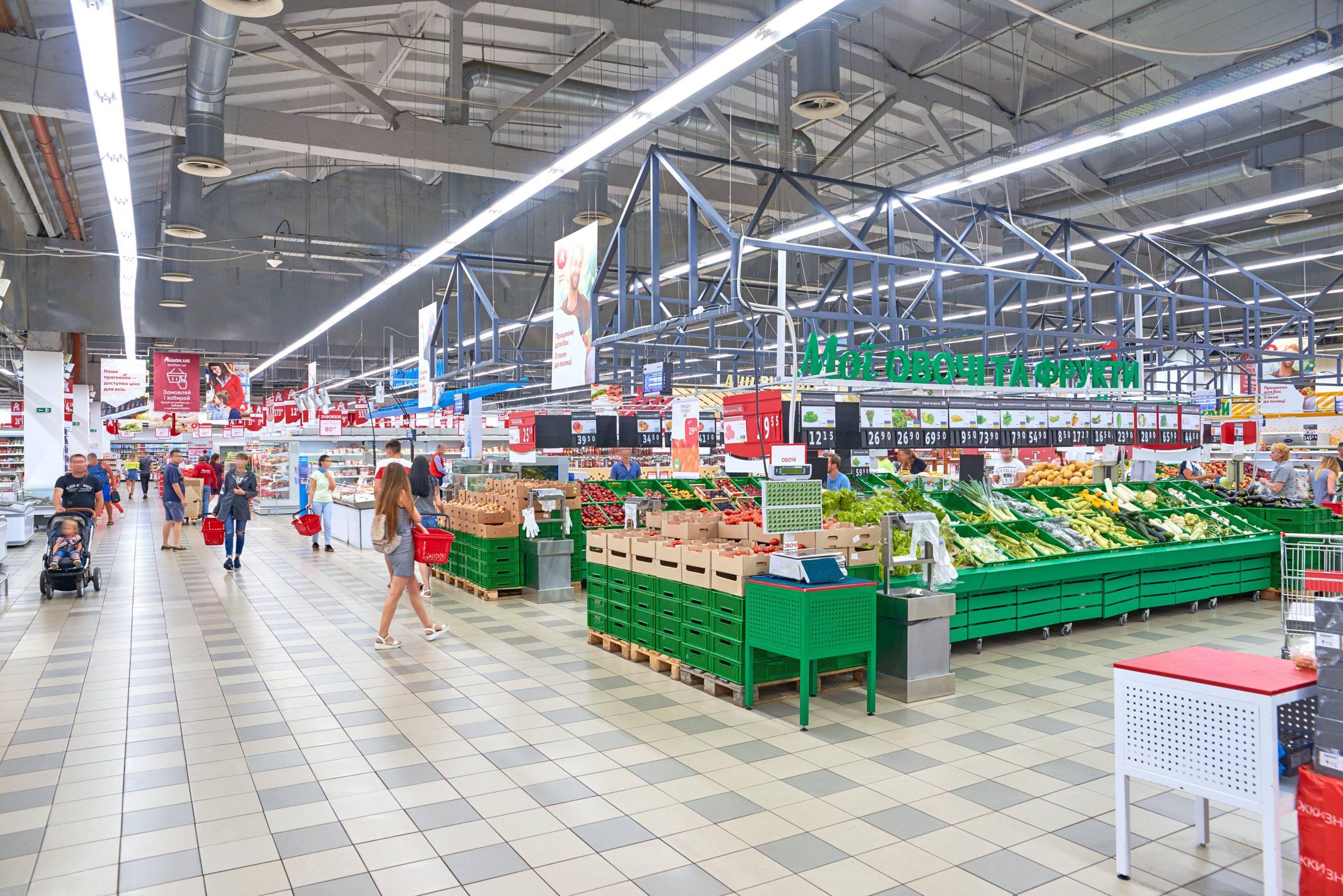 Гіпермаркет Ашан, №7 - kiev.karavan.com.ua