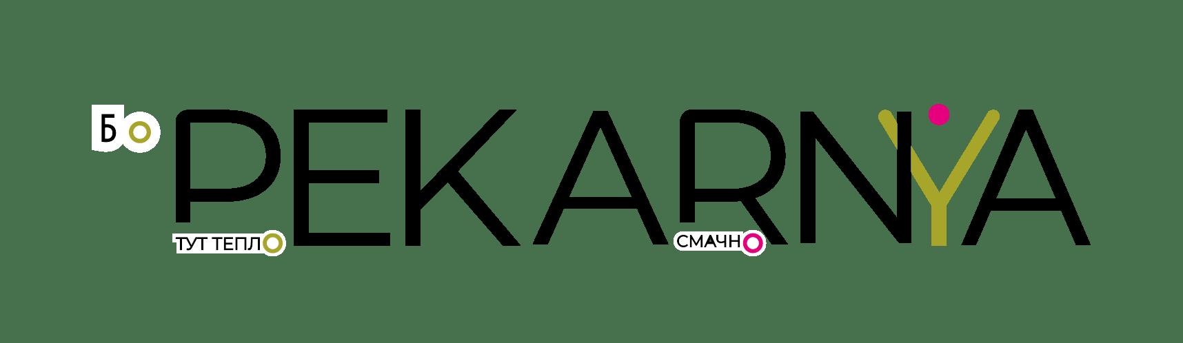 Pekarnya - kiev.karavan.com.ua