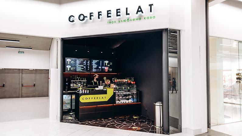 Coffeelat, №2 - kiev.karavan.com.ua