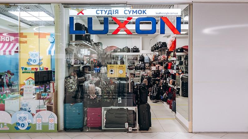 LUXON, №2 - kiev.karavan.com.ua