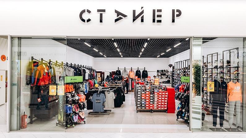СТАЙЕР, №2 - kiev.karavan.com.ua