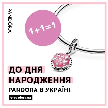 Празднуем 11-летие бренда Pandora в Украине вместе - kiev.karavan.com.ua