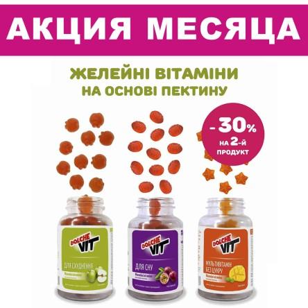 АКЦИЯ МЕСЯЦА: В аптеках FARMACIA действует специальное предложение - kiev.karavan.com.ua