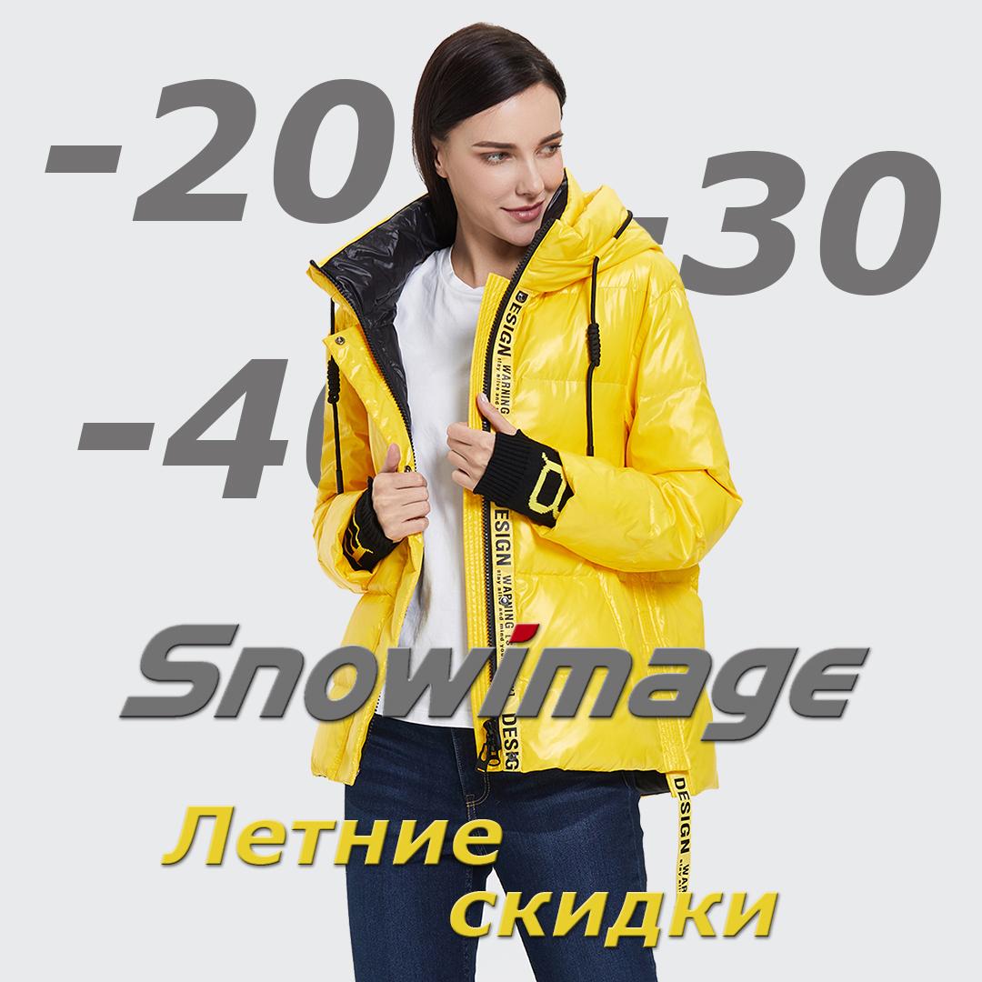 Жаркие скидки от Snowimage - kiev.karavan.com.ua