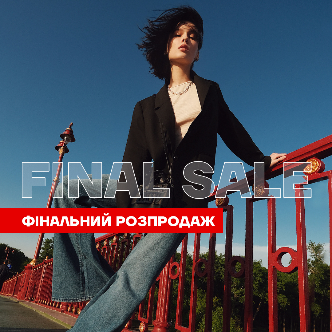 FINAL SALE на INTERTOP.UA! - kiev.karavan.com.ua