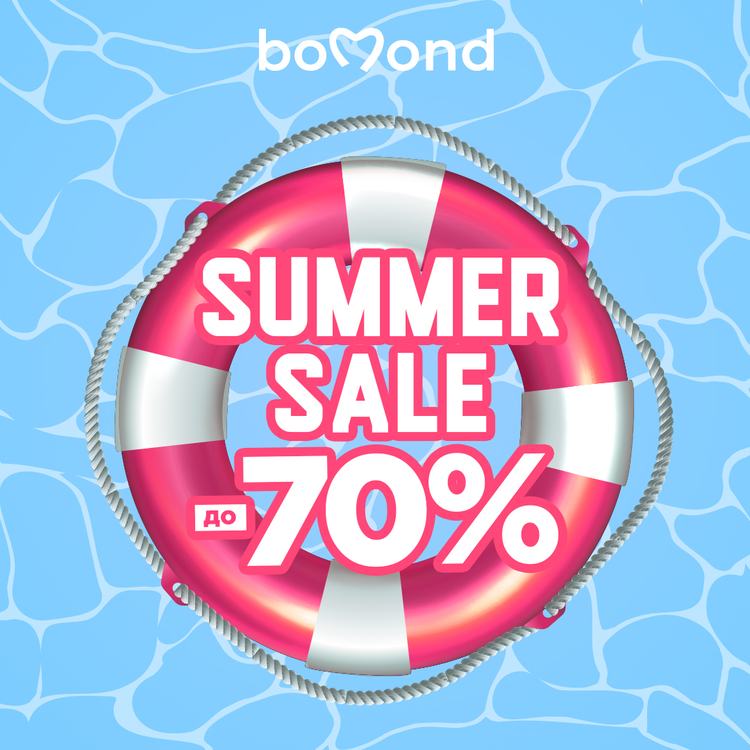 Summer sale в Бомонд!  - kiev.karavan.com.ua