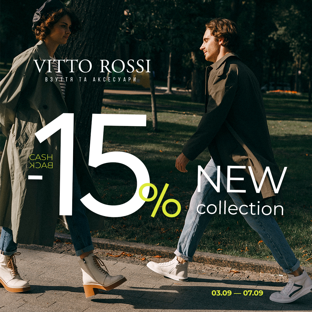 NEW COLLECTION 21/22 вже у Vitto Rossi! - kiev.karavan.com.ua