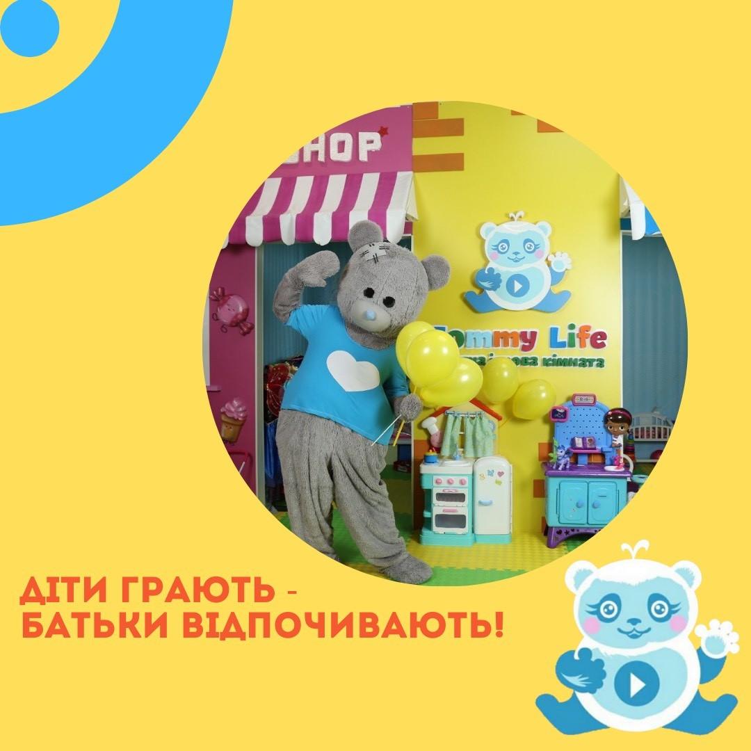 Ігрова кімната в ТЦ Караван чекає своїх маленьких гостей  - kiev.karavan.com.ua