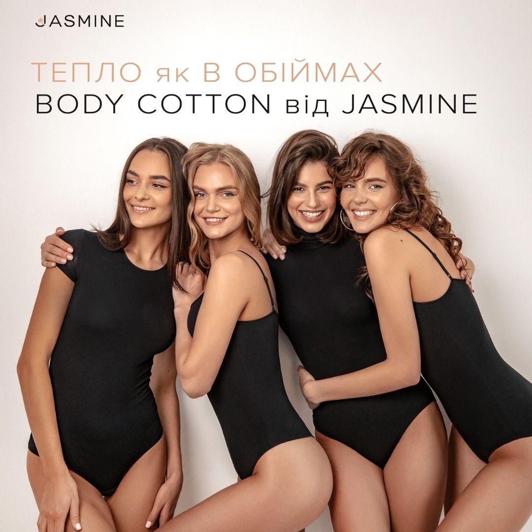 Бавовняні боді від Jasmine створені для твоєї комфортної та стильної осені! - kiev.karavan.com.ua